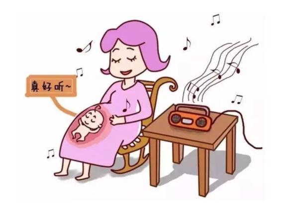 音乐胎教真的有用吗? 错误使用音乐胎教有哪些危害?