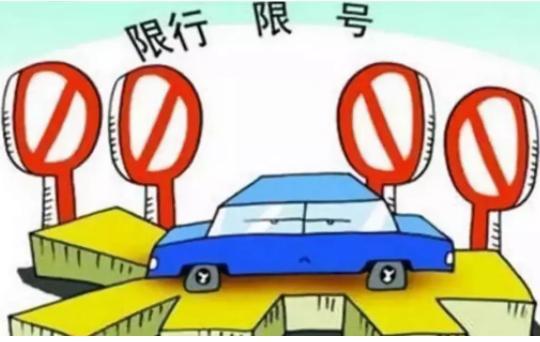 伊犁限行限号2021最新通知 宁远路以南重庆路以东禁止货车通行