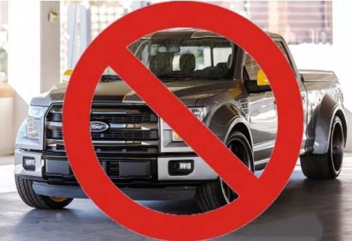 乌鲁木齐限行限号2021最新通知 一环路围合区域禁止皮卡车通行