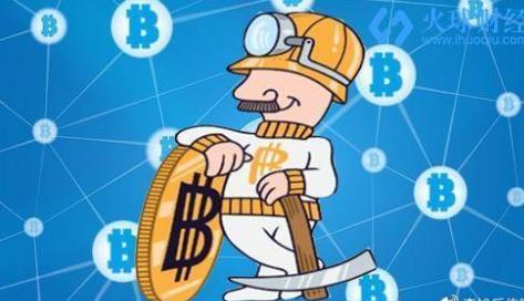江苏全面排查虚拟货币挖矿活动,一天能耗度高达26万度!