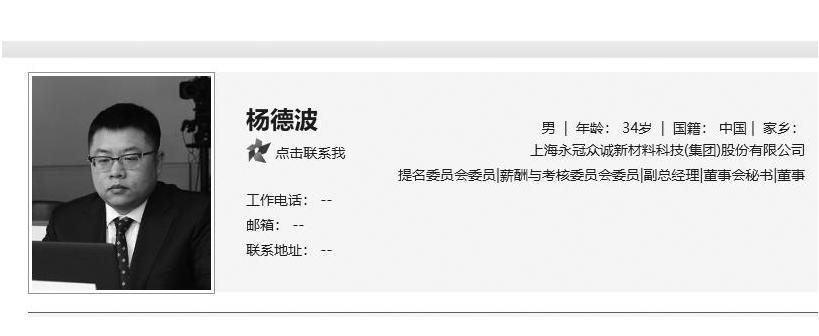 """34岁上市公司董秘在海南溺亡 海滨酒店是否应为""""私属海滩""""安全事故担责?"""