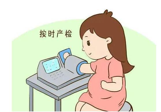 高血压患者想生孩子应该怎么办 高血压患者想生孩子那些药不能吃?