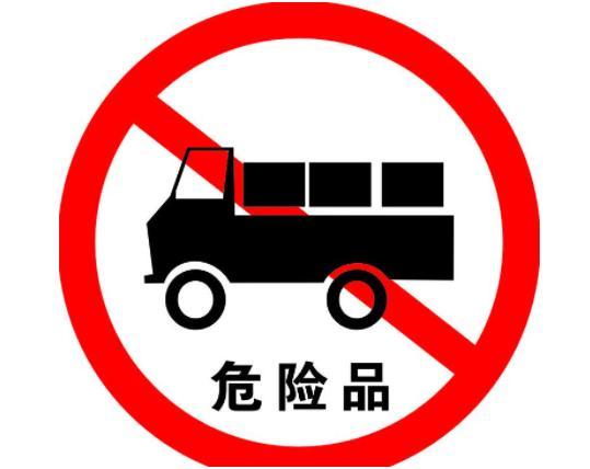 阿勒泰限行限号2021最新通知 危化品运输车辆需绕行