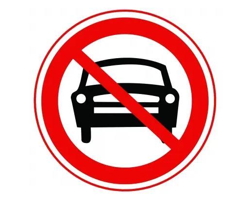 塔城限行限号2021最新通知 禁止货车通行如需通行需办理通行证