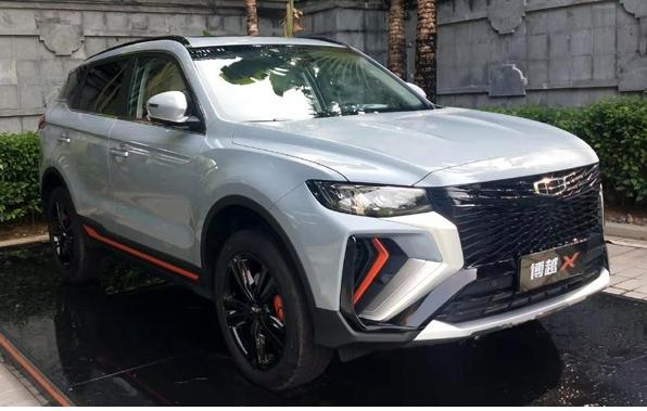 2022款博越x现已上市 新车设计更加新潮主打年轻人市场11.28万元起售