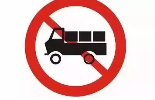 五家渠限行限号2021最新通知 青湖路和人民东路一起禁止货车通行
