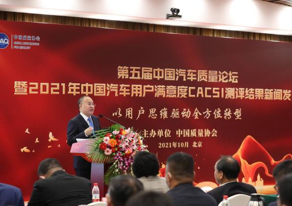 中国汽车用户满意度发布 新能源汽车得80分与燃油车持平