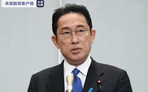 """岸田文雄:将与中国继续对话与合作,网友纷纷表示:""""希望不是说说而已!"""""""