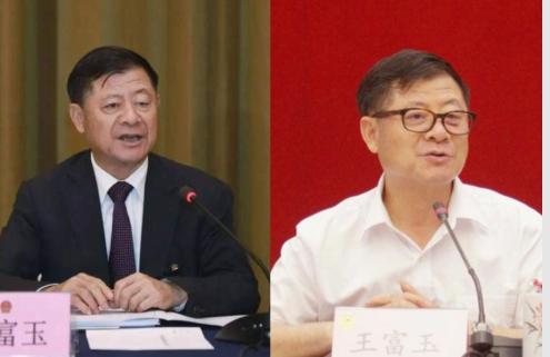 贵州政协原主席王富玉被提起公诉,公然贪污受贿且数额不小……