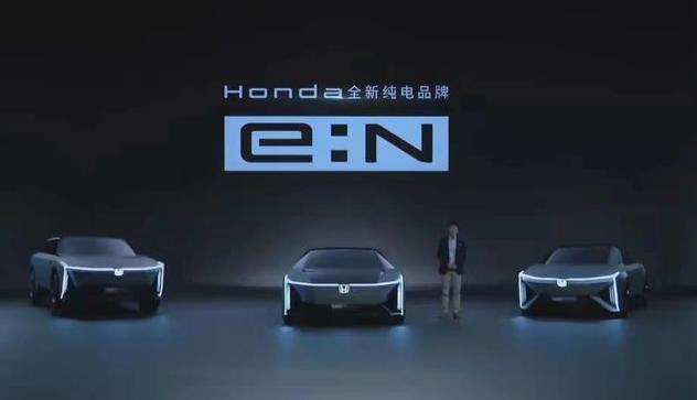 本田中国发布电动化战略 电动化转型非常坚决2040年后不再销售燃油车