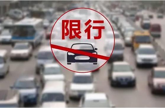 深圳限行限号2021最新通知 东门商业步行街区域禁止小汽车通行