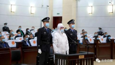 拉姆案宣判:拉姆前夫被判死刑,网友:不爱放过对方就好了,没必要这么残忍吧……