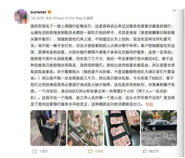 上海银行再回应:职员行为合规 上海银行再回应:职员行为合规到底发生了什么?
