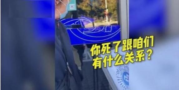 官方通报社保局保安阻拦群众避寒,沈阳社保局为此道歉,社区保安也给当事人道歉了