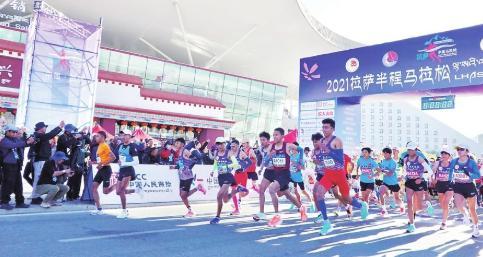 2021拉萨半程马拉松开跑3000跑者体验高海拔奔跑,快来一起看看吧!