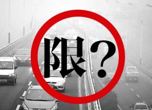 潮州限行限号2021最新通知 湘桥区涸溪桥禁止外地客运车辆通过