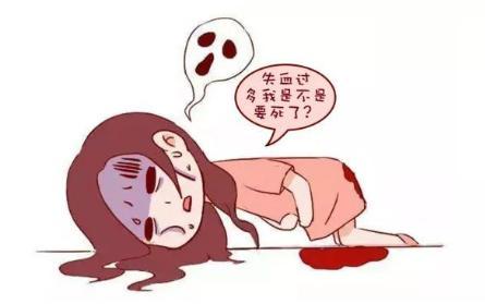 月经血块特别大怎么回事?痛经血块多,我们该如何调理?