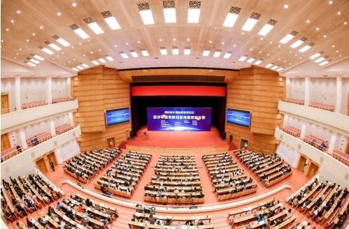 中国财经教育论坛: 加快财经教育数字化转型
