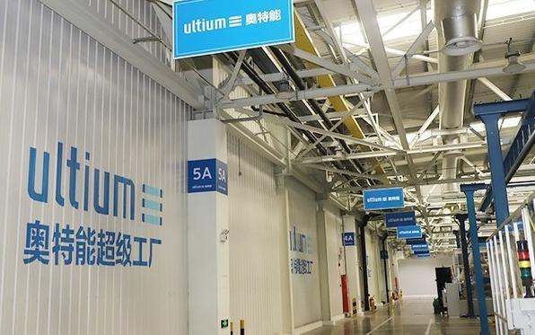 揭秘上汽通用Ultium超级工厂 上汽通用Ultium超级工厂到底有什么不同之处