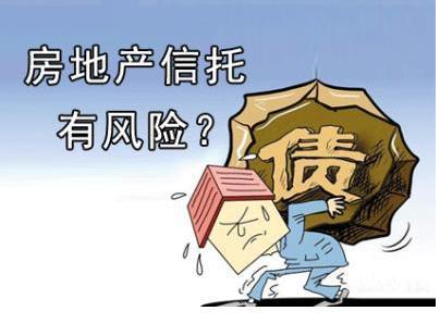 如何看房地产领域风险?大宗商品涨价影响几何