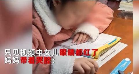"""""""985博士妈妈被女儿写作业急哭"""",不想做她妈妈了,网友:这事儿真不看学历!"""
