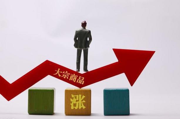 大宗商品板块风险攀升 A股大概率维持震荡走势