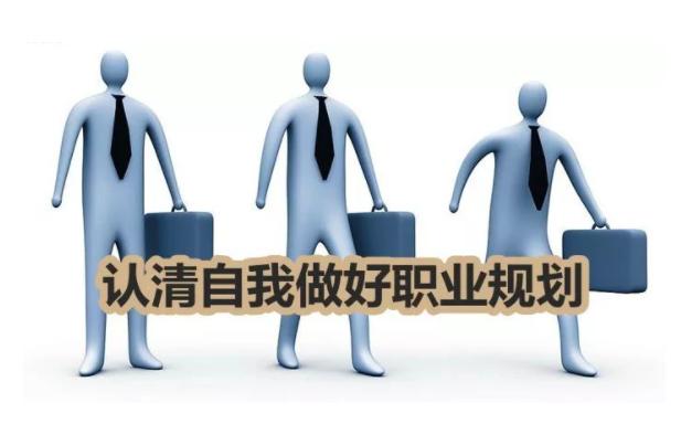 """职业教育发展正在经历三大变化,培养目标从""""一技之长""""到""""一专多能""""!"""