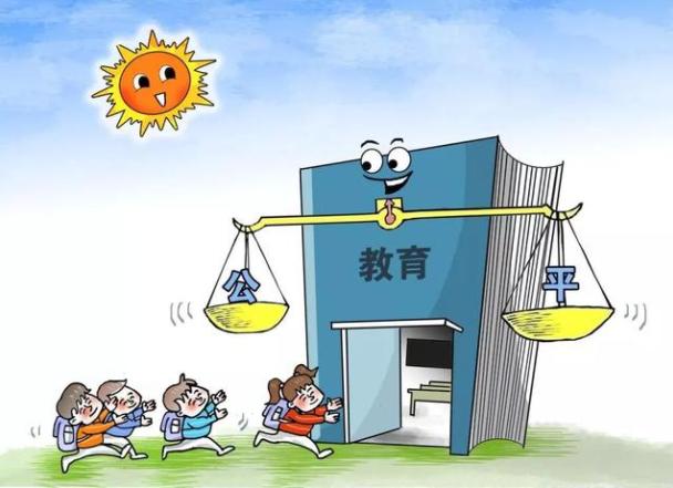 学校坚持社会主义办学,推进教育公平。