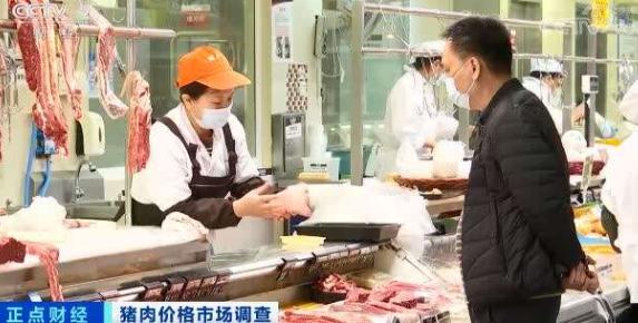 岁末年初,正逢猪肉消费旺季!2021消费拉动,全国猪肉价格会连续上涨吗?