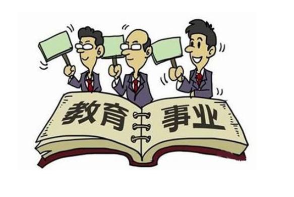 大力发展职业教育,是完善国民教育体系的必然要求。
