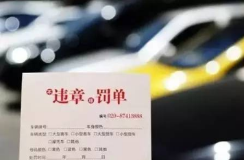 【21财经】110张保险罚单落地2021年强监管态势延续