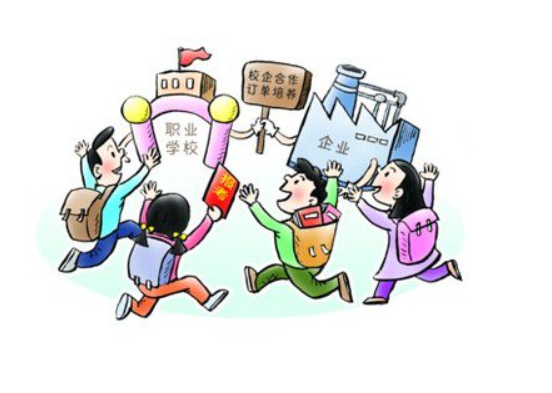 什么叫做职业教育?职业教育的理念是什么?