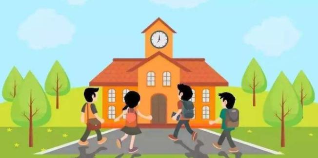 中小学是基础教育,基础教育必须抓基础。基础教育要抓好基础是党教育方针的要求!