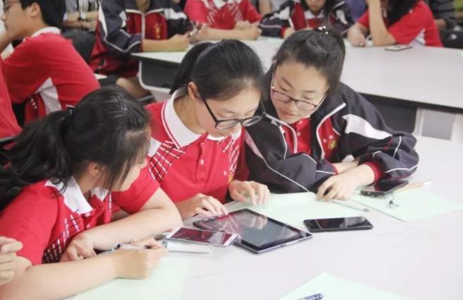 基础教育成果聚焦教育改革,以人为本彰显特色!