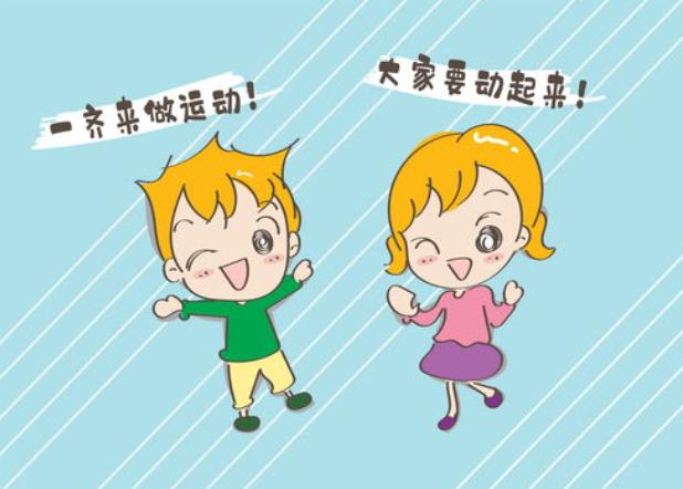 2岁宝宝可以上幼儿园吗?太早上幼儿园对宝宝有什么影响?