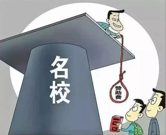 除了考研,考公务员外高等教育还有什么优势?我们为什么要接受高等教育?