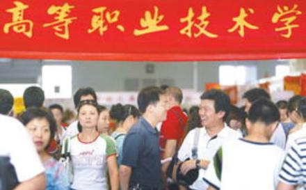 中国职业教育现状如何?国家为什么要重视职业教育?