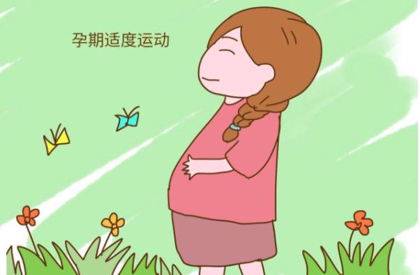 孕妇散步时间也要注意?孕妇散步需要避开哪些时间段?