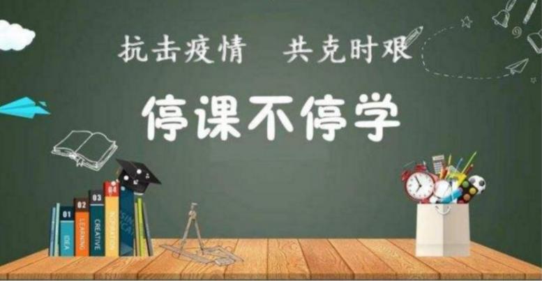 基础教育是国家恒强之根基,基础教育的作用不容忽视!