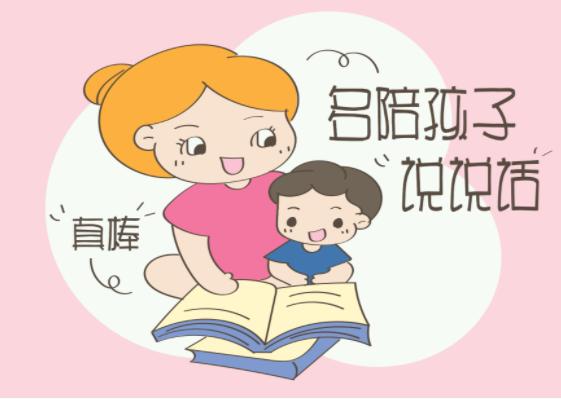 什么是好习惯?为了培养孩子良好的习惯,家长应该做到哪几点?