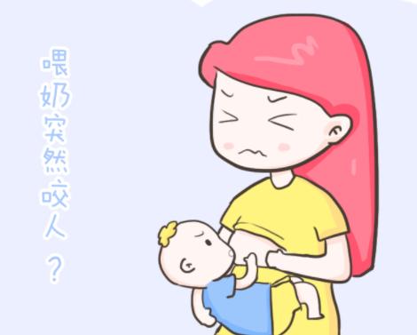 宝宝喂奶时为什么会突然咬妈妈呢?大多数情况是因为宝宝开始在长牙!