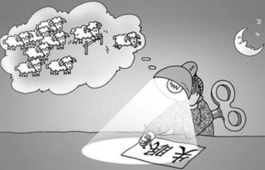 身体缺维生素b21真的会失眠吗?导致失眠的原因有哪些?