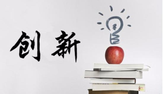 如何推进职业教育高质量发展?职业教育的发展对国家的影响大吗?
