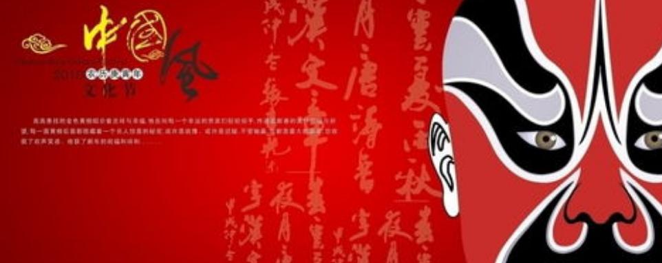 中华传统文化有哪些方面,论中国传统文化的重要性