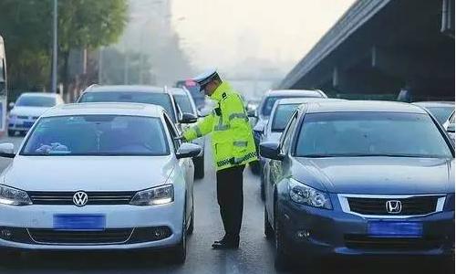 西安市2021年汽车限行限号通知,最新机动车尾号限行规定