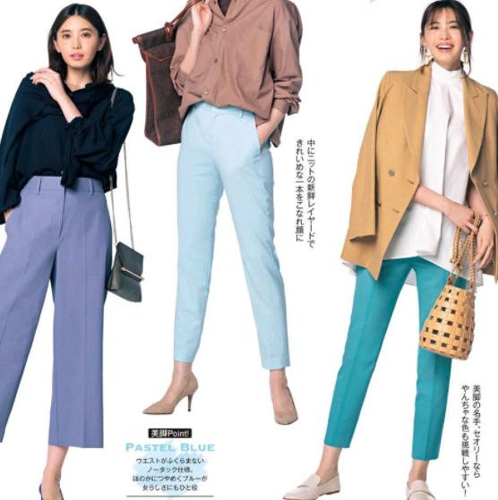 春天闊腿褲怎么穿?春天的鮮艷色褲子怎么穿?