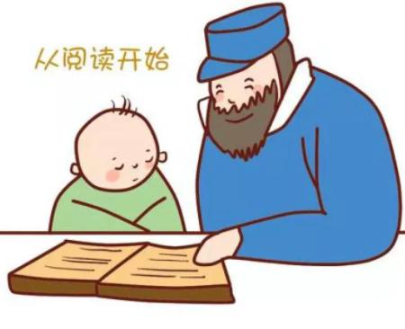 """""""书籍是人类进步的阶梯""""不会阅读的孩子,将沦为潜在的差生"""