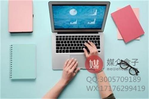 什么是互联网营销?互联网营销的特点是什么?
