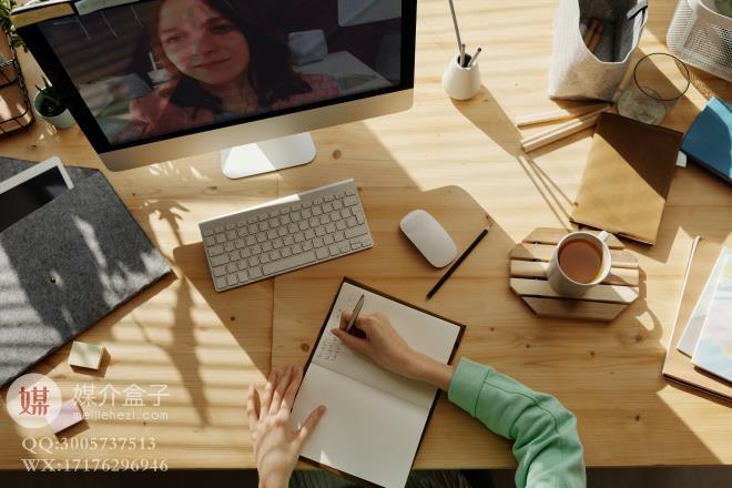 电商营销怎么做?如何做好电商推广呢?