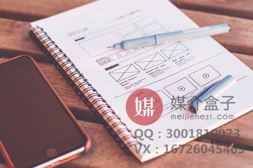 网站设计怎样做?如何设计营销型网站?
